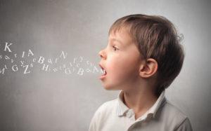 גמגום בילדים